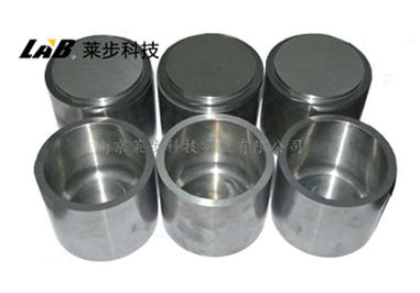 250ml硬质合金球磨罐